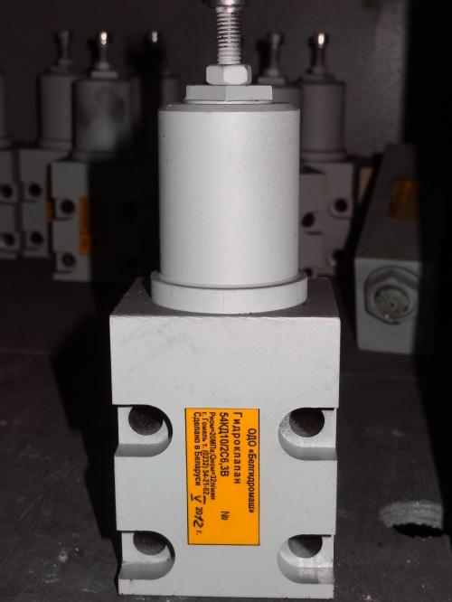 Гидроклапан 54КД10/2С…